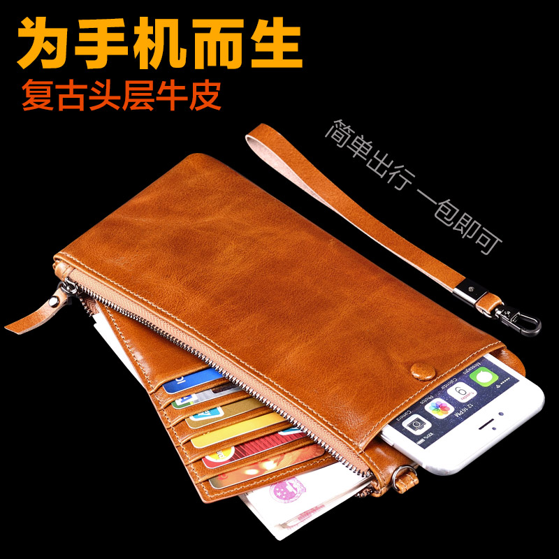 C2016 zte phone shell mobile phone lanyard leather multifunction wallet clutch bag drop resistance 6.0 inch leather protective sleeve the whole package models