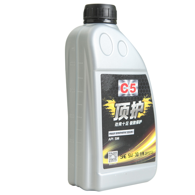 C5 oil genuine sm 5w-30 fully synthetic motor oil car engine oil lubricants four seasons general 1l shipping