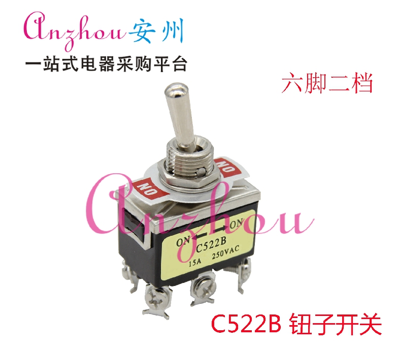 China Dpdt Toggle Switch, China Dpdt Toggle Switch Shopping Guide ...