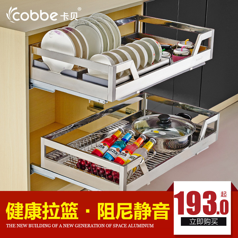 Cabernet stainless steel cabinets baskets baskets damping drawer seasoning basket dish rack dish rack dishes bowl basket kitchen cabinet accessories