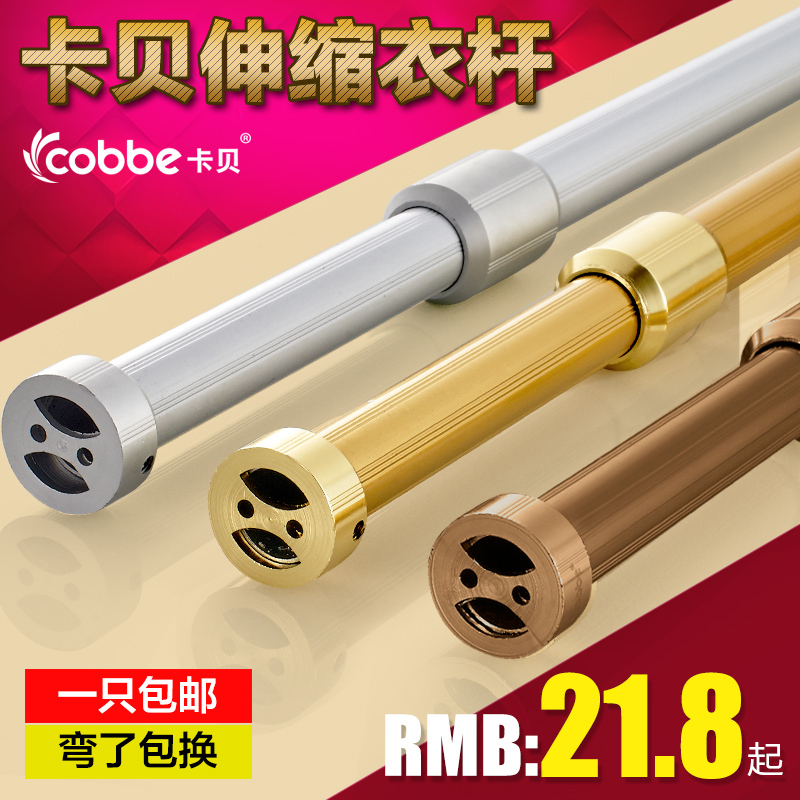 Get Quotations · Cabernet Telescopic Rod For Hanging Clothes Closet Rod For  Hanging Clothes Rod Fixed Flanges For Thick