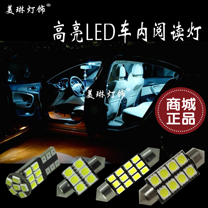 Cadillac srx led license plate light reading lamp door lamp lights feet ambient lighting atmosphere lights car dome light original position