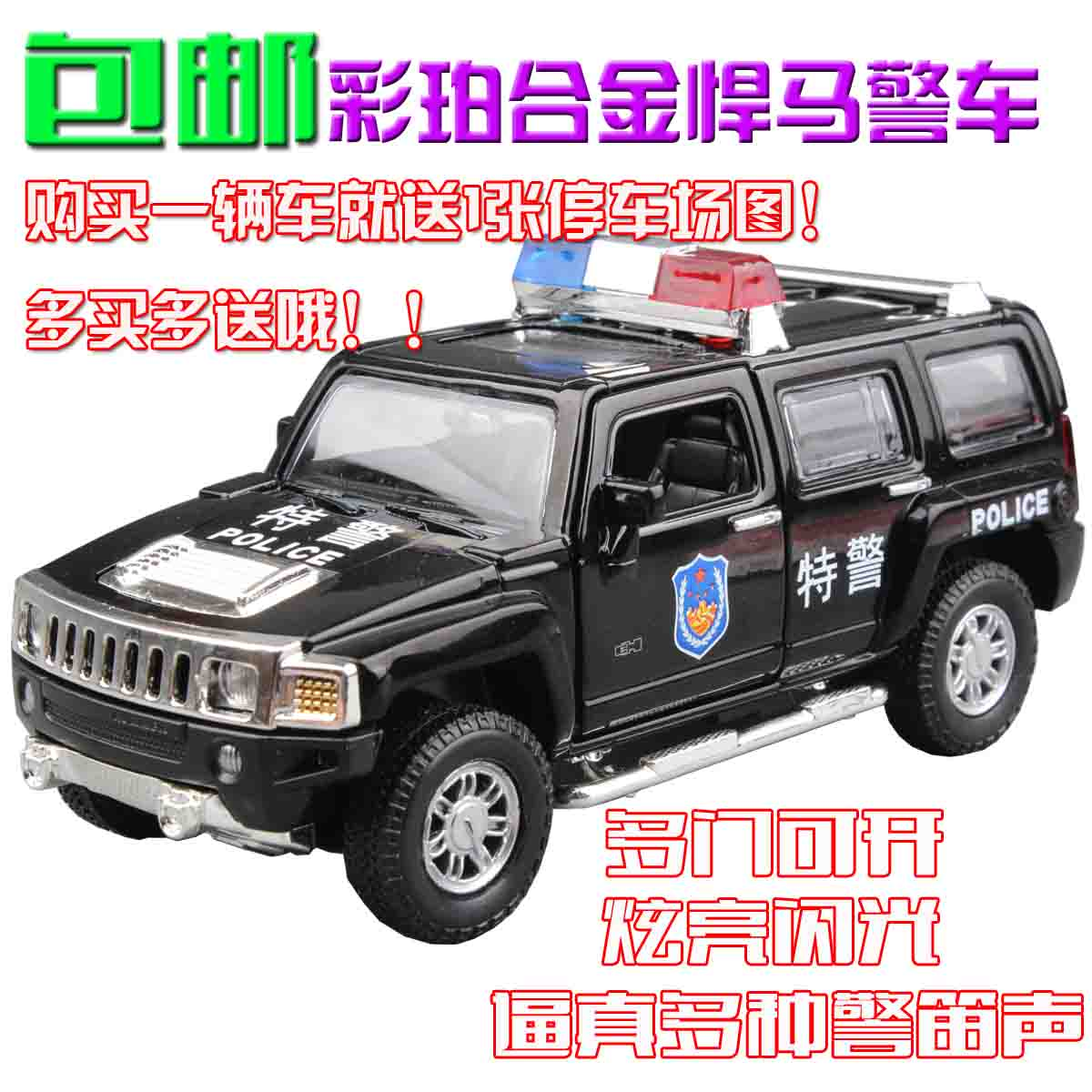 Caipo hummer h3 police car toy police car pull back police car alloy car model sound and light children toy car