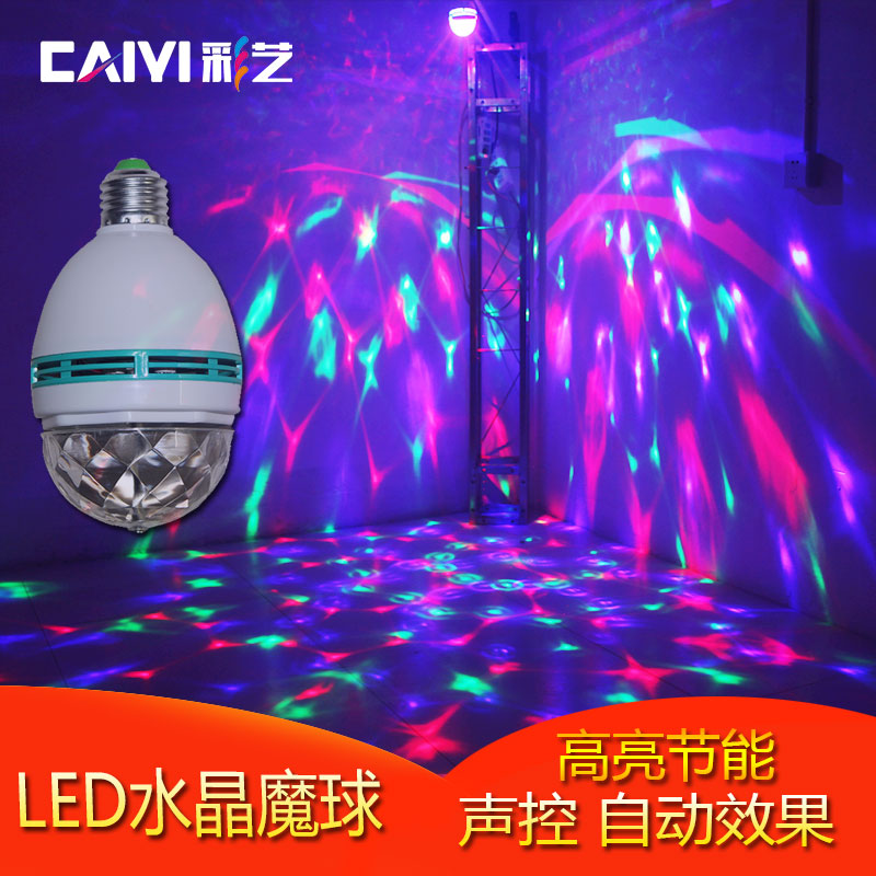 Caiyi voice led mini crystal magic ball light ktv stage lights laser lights party lights household effects