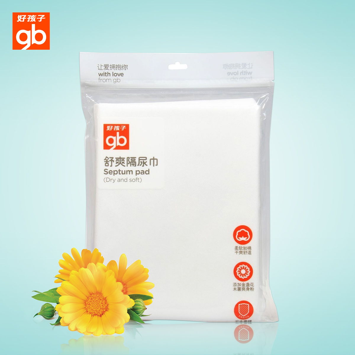 Calendula baby boy across the diaper newborn baby changing mat towel baby changing mat filtrating film 100 12片&