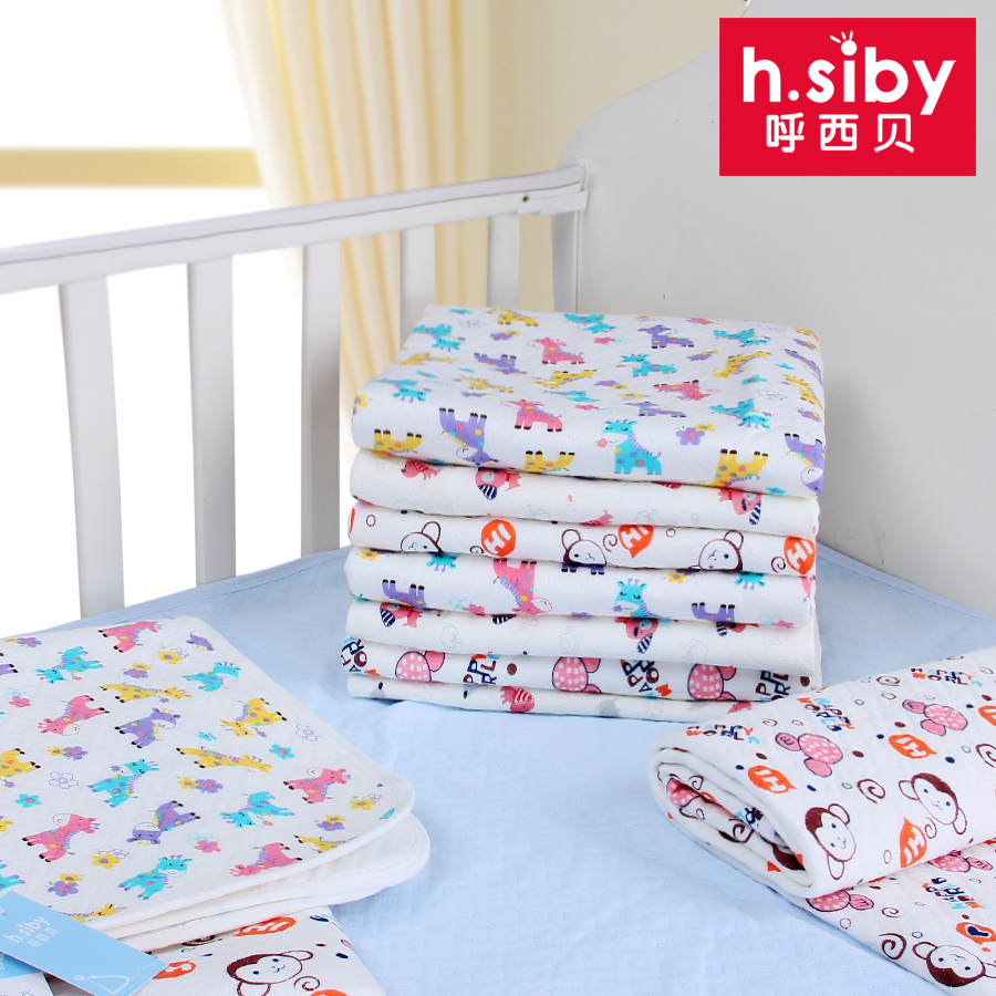 Call sibelius baby changing mat m + l code two loaded baby diapers changing mat waterproof changing mat menstrual pads elderly care Pad
