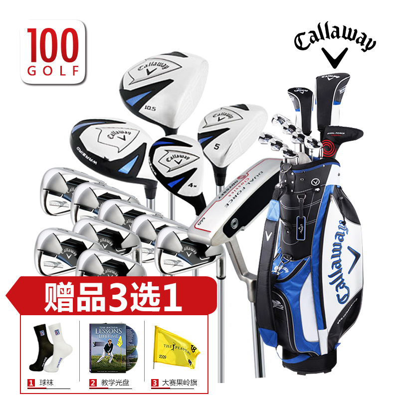 Callaway golf clubs callaway WARBIRD4 new men's golf clubs golf sets bar