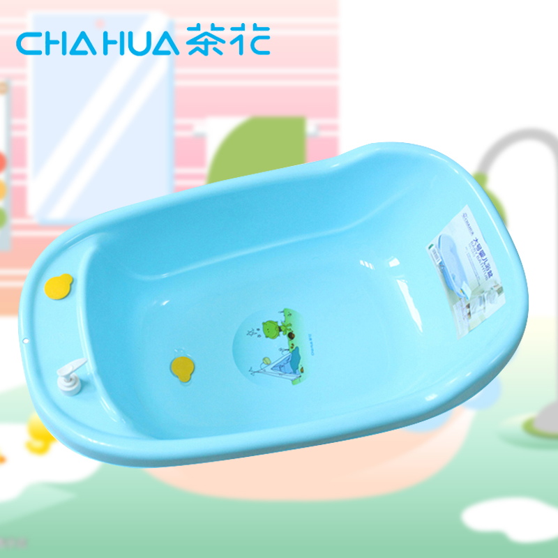 China Plastic Baby Tub, China Plastic Baby Tub Shopping Guide at ...