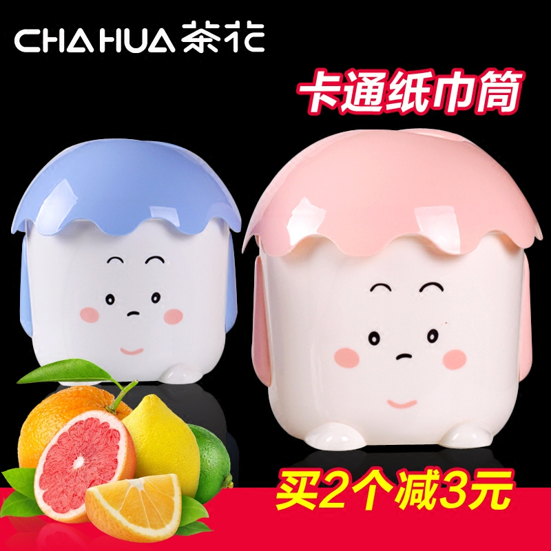 Camellia cartoon box drum roll toilet paper rolls of toilet paper tissue box pumping tube cute creative pumping tray plastic box of toilet paper box