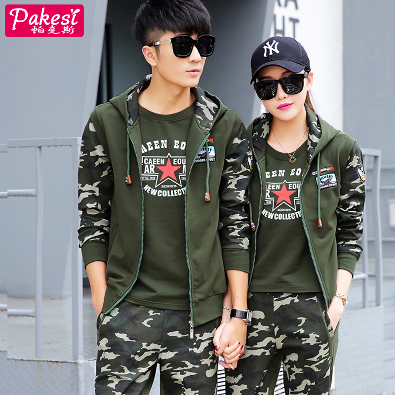 Camouflage couple three piece big yards leisure suit sports suit female spring sportswear sportswear suit female autumn 2016