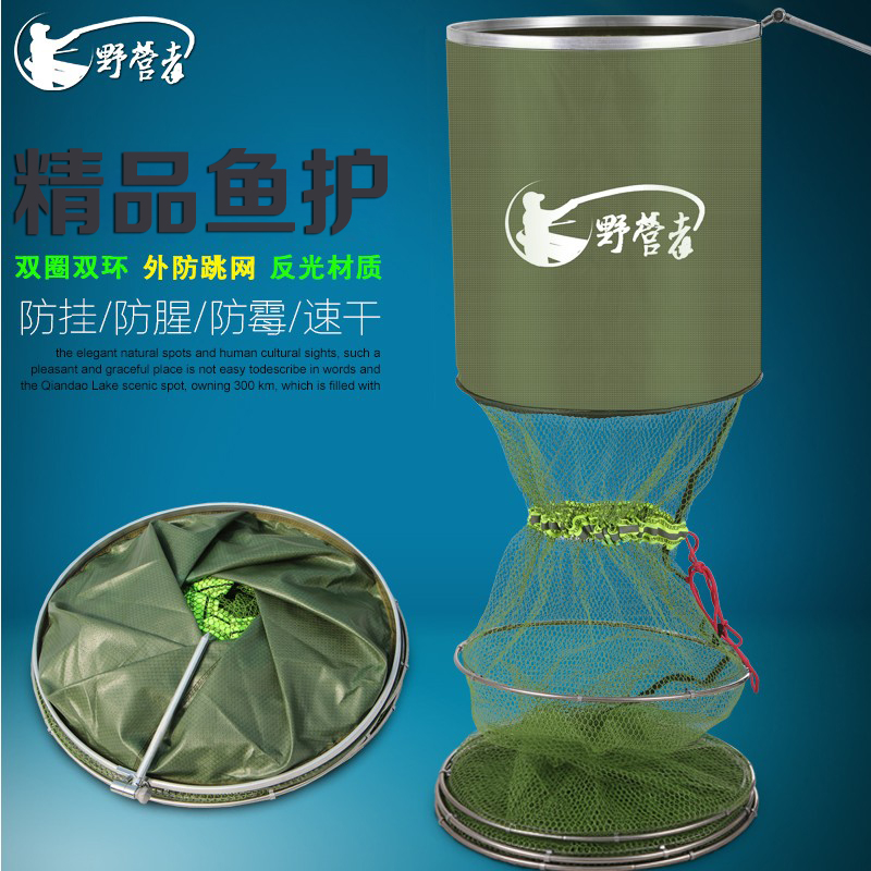 Campers rubberized anti double ring hanging athletics fish care sugan afcd fish farmers fish cages pocket fish nets pocket