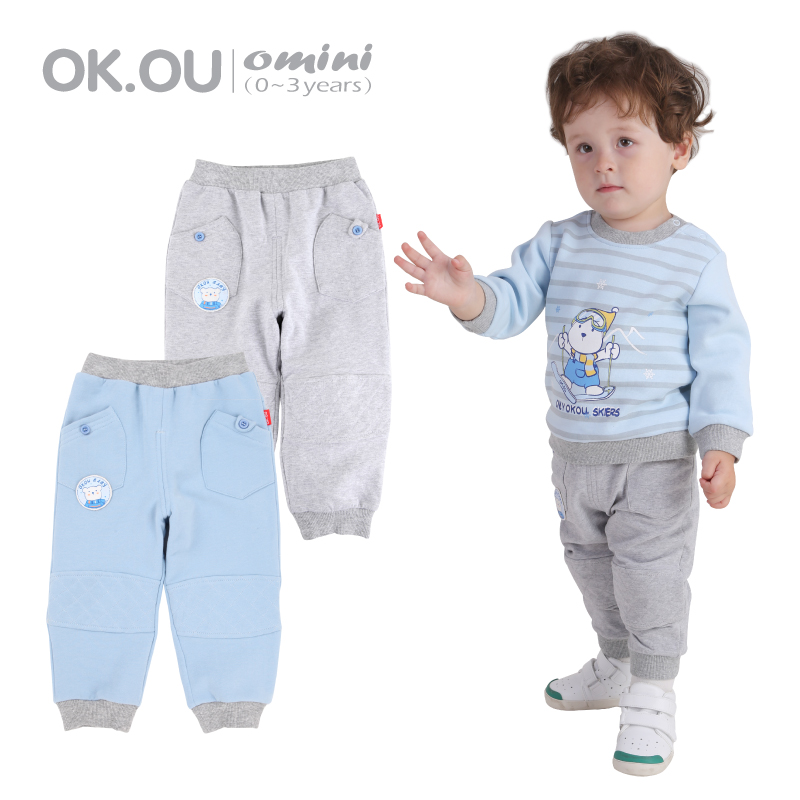 Can be gifted ok. ou liesl home baby male baby boy sweater sweater trousers trousers