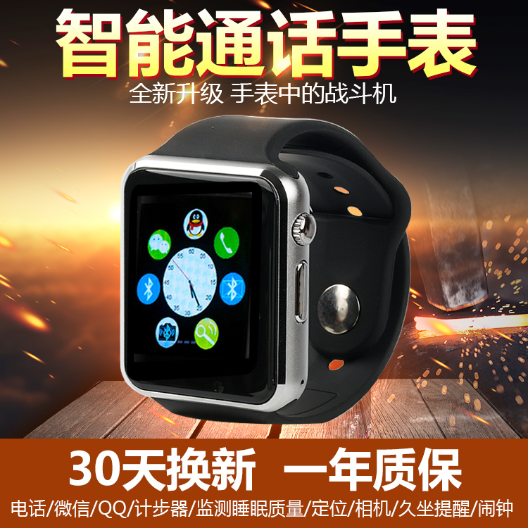 Can call the card student children touch screen smart watches bluetooth andrews pedometer call camera phone