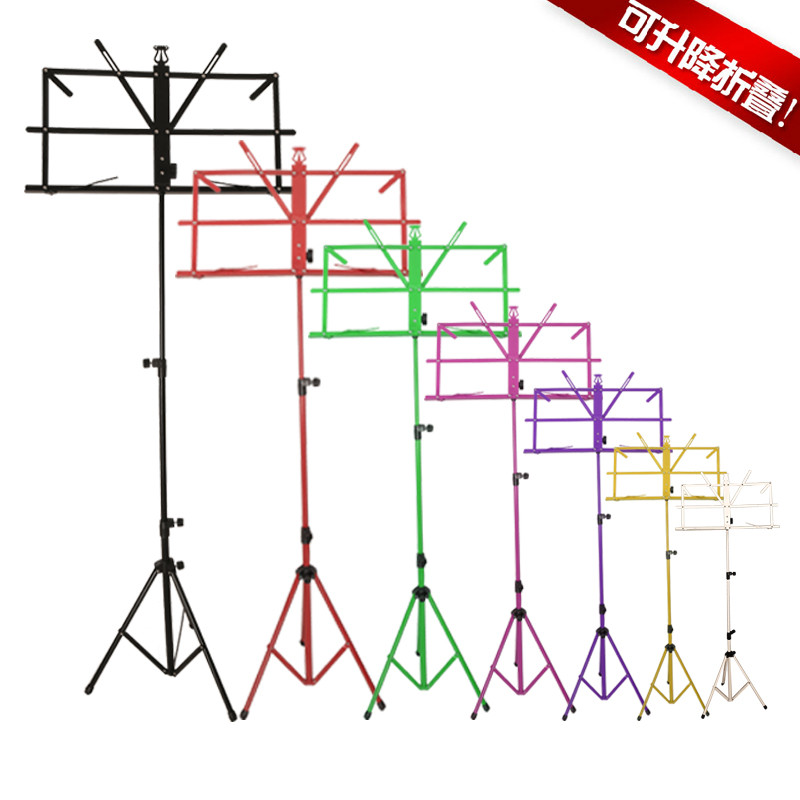 Can lift folding music stand violin spectrum shelf generic portable guitar songs erhu zither music stand music stand music stand