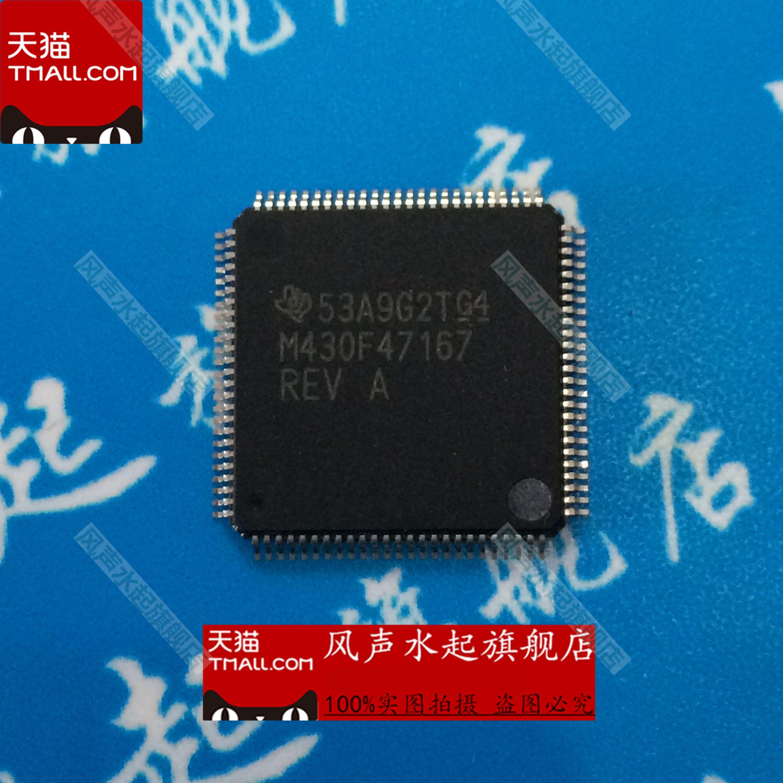 MSP430F47173IPZR