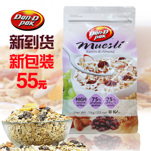 Canada dandi fruits nuts oatmeal raisin 1 kg imports of instant oatmeal breakfast cereal imports