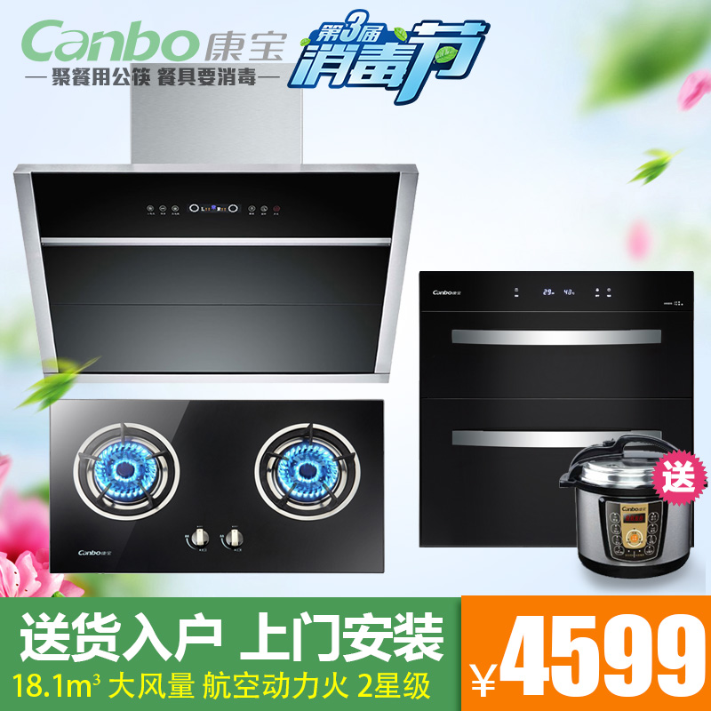 Canbo/herbalife suction side smoke stoves suit A68R + BE9001 + 11EG heating oil disposable 1 winds of 8.1