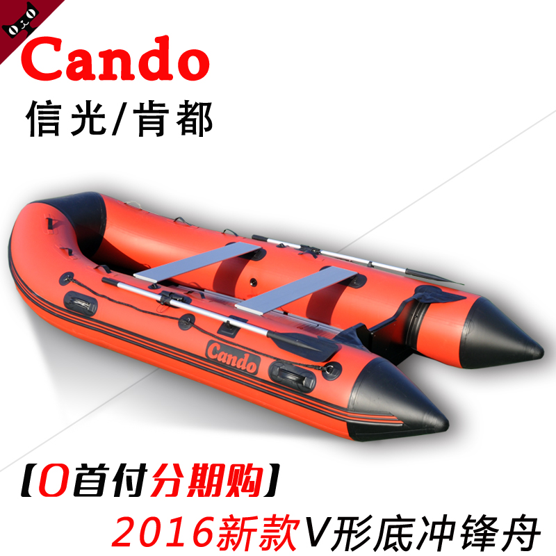 Cando letter light/ken are thick rubber boats inflatable boat fishing boat assault boats boat skin scratch 4 Yatch launch