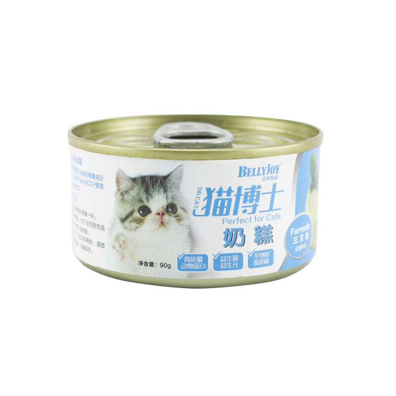 Canned cat canned cat wet cat food cat snacks salmon naigao 90g/cans of pet a jar of canned wet food