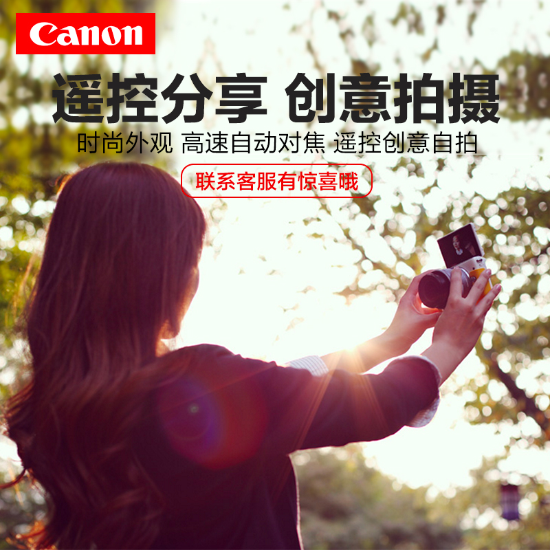 Canon/canon eos m10 dual lens single micro camera self-portrait (15-45mm/55- 200mm)
