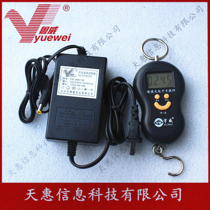 Canon kai puli standard ntc M-1STD transformer power supply guangdong granville licensing jianeng M-1STD 13.5V with light