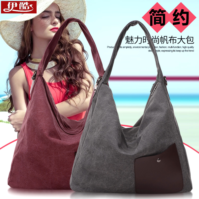 Canvas bag handbag 2016 new korean version of the influx of literary simple wild shoulder bag handbag messenger bag big bag