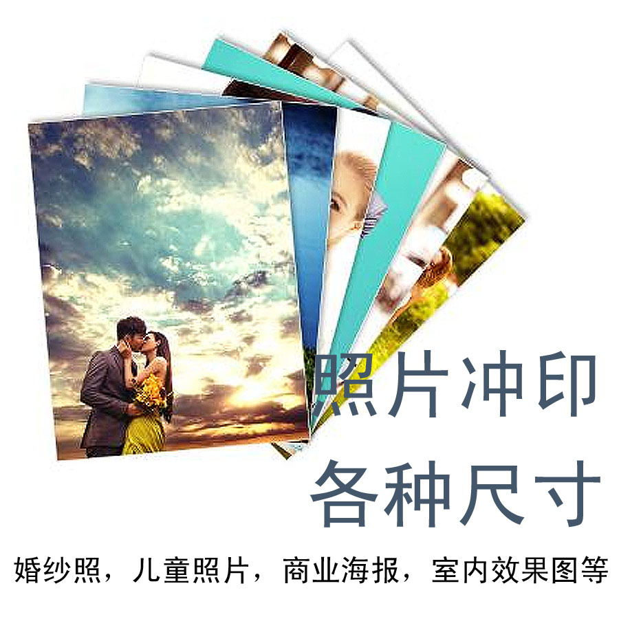 china diy canvas prints china diy canvas prints shopping guide at