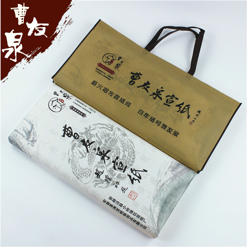 Caoyou quan handmade ancient calligraphy special rice paper anhui health xuan xuan fine paper hydroscopicity Good