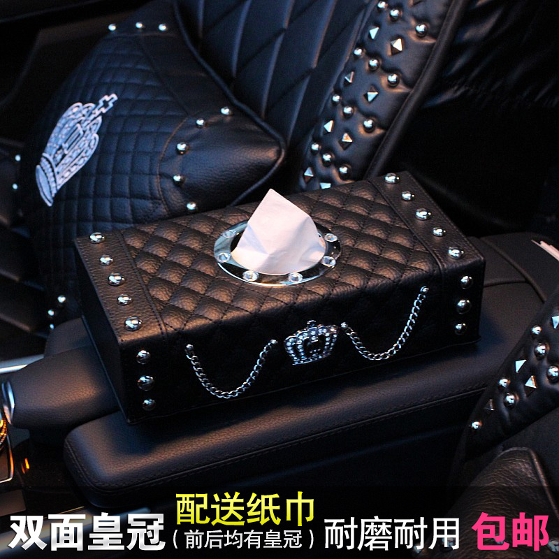 Cape crystal diamond leather pumping tray upscale european creative supplies automotive interior car carrier car tissue box cover