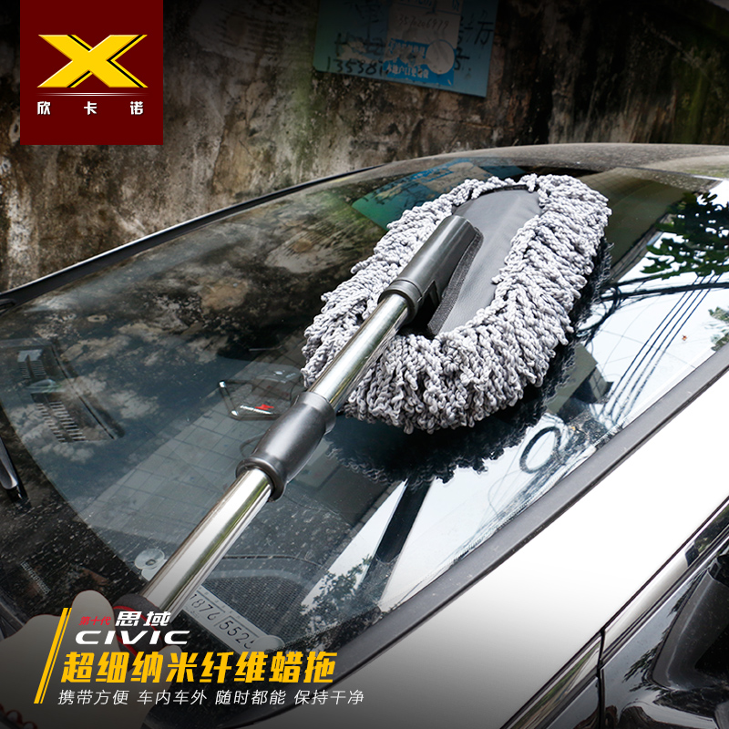 Car brush wax trailers wax brush retractable car duster dusting brush car wash cleaning mop car duster car duster brush picture