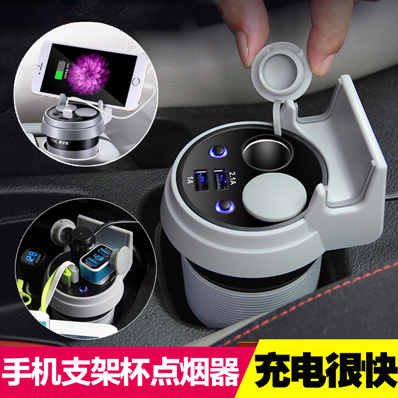 Car cup rack dual usb mobile phone charger a drag two cigarette lighter plug car multifunction universal car charger Supplies