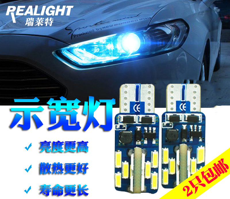 Car dedicated led daytime running lights daytime running lights w5w t10 showing the wide lights 1156 red and white light 1157 super bright ice blue