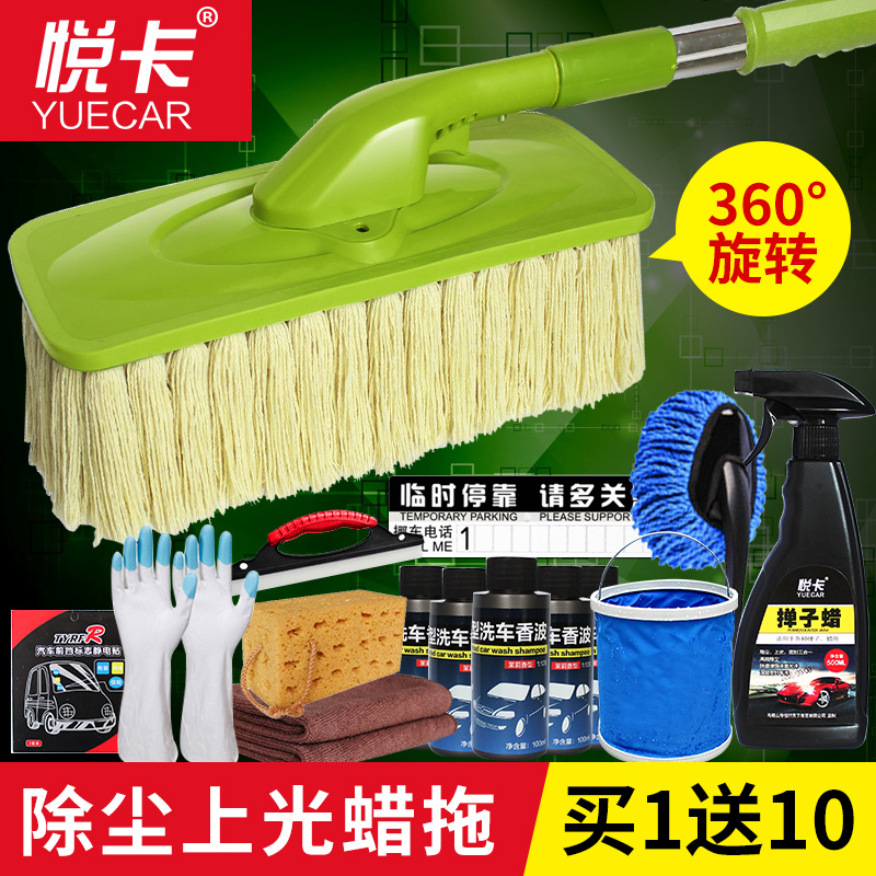 Car duster dusting brush car wash cleaning mop cotton wax trailers retractable rotary gray sweep cleaning supplies cleaning tools