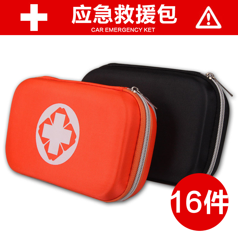 Car emergency kit portable first aid kit car emergency kit car kit tools necessary traveling by car automotive supplies