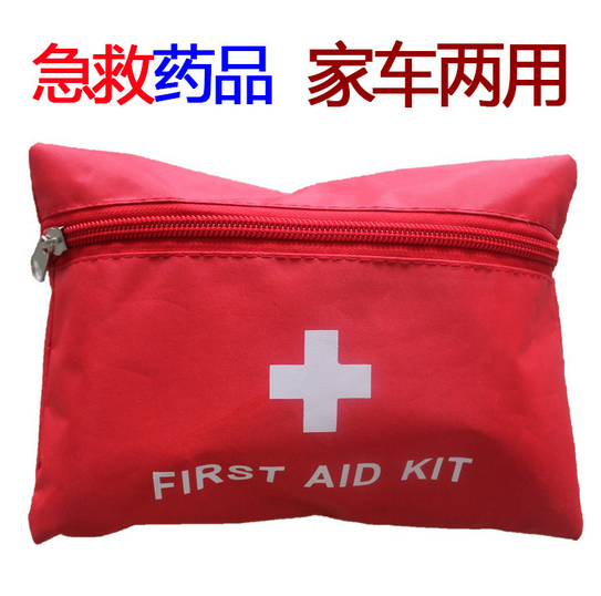 Car emergency tool kit first aid medical kit home first aid kits outdoor car portable car lifesaving box