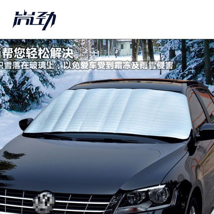 Car front windshield frost snow cover frost snow cover snow block block car in summer and winter snow gear generic