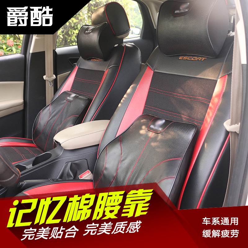 Car headrest neck pillow car seat four seasons leather cushion pillow lumbar pillow memory foam neck pillow