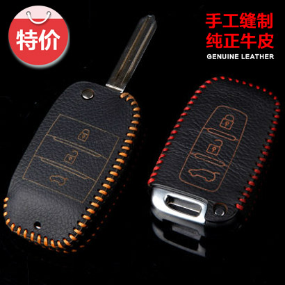 Car key cases kia sportage k2 k3 k5 sportage sorento smart keychain leather car key cases key sets