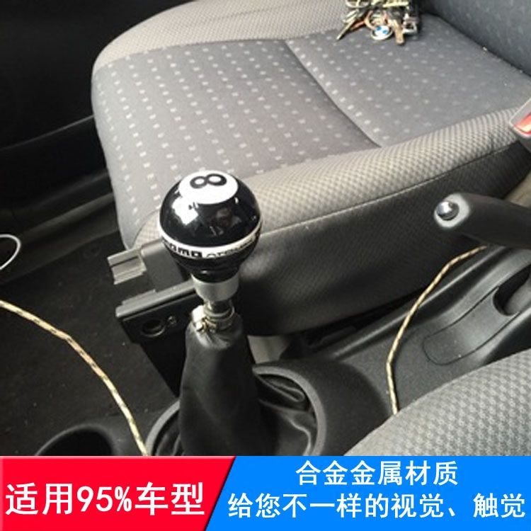 Car modification black 8 metal gear head gear head gear shift knob universal hands move new automatic gear manual transmission gear stick head gear head