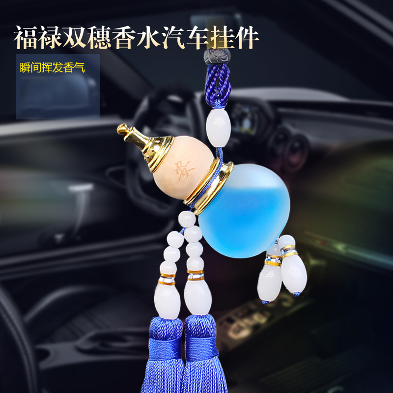 Car perfume pendant car ornaments crystal peace symbol pendant gourd car accessories car ornaments supplies