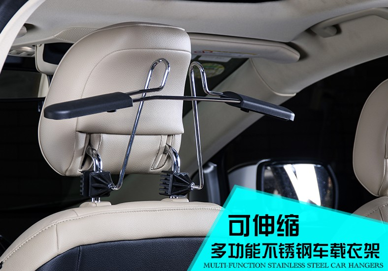 Car retractable car multifunction car racks stainless steel suit hanging clothes back hanger shipping