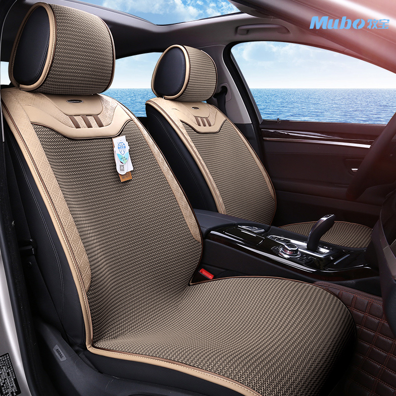 Car seat cushion four seasons general wholly surrounded by dedicated free car seat strapped disposable leather car seat cushion car mats mats