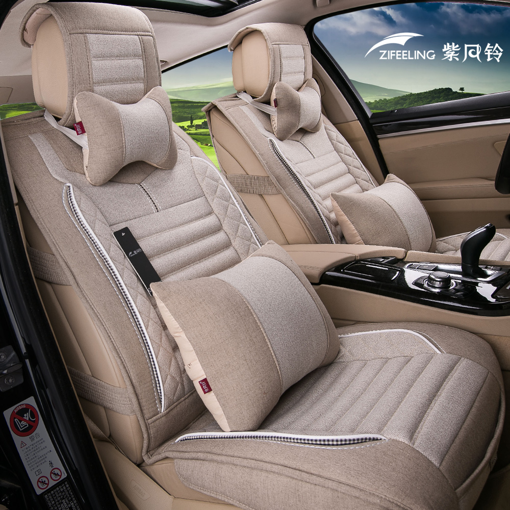 Car seat cushion summer summer car seat cushion four seasons general lavida cushion female lavida car seat car mats