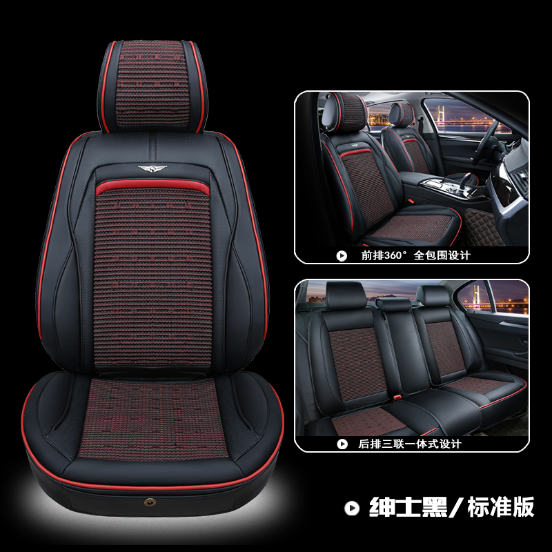 Car seat the whole package of new benz a/b/c/e/m/s class gla/glc //Glk cla class four seasons general seat