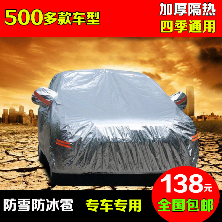 Car sewing car cover sun rain volkswagen modern buick nissan car cover sun shade cover front windshield cover