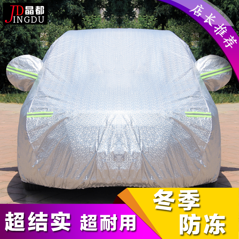 Car sewing car hood dedicated toyota cause dazzle leiling kai camry corolla rav4 highlander car cover cover