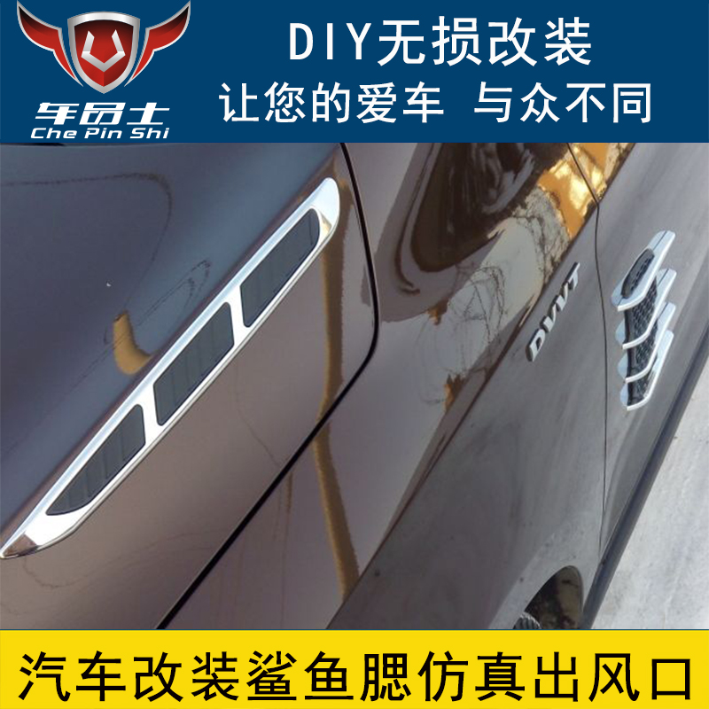 Get Quotations · Car simulation shark gills decorative vent hood outlet side air intake vent outlet fake car stickers