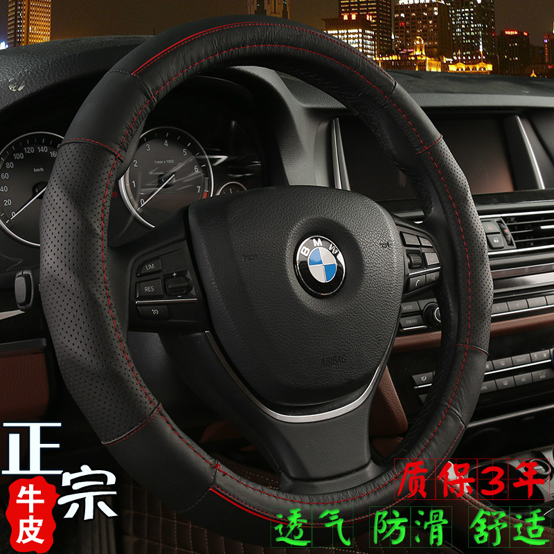 Car steering wheel cover to cover old and new nissan livina 07/08/09/10/11/12/13 new models leather slip