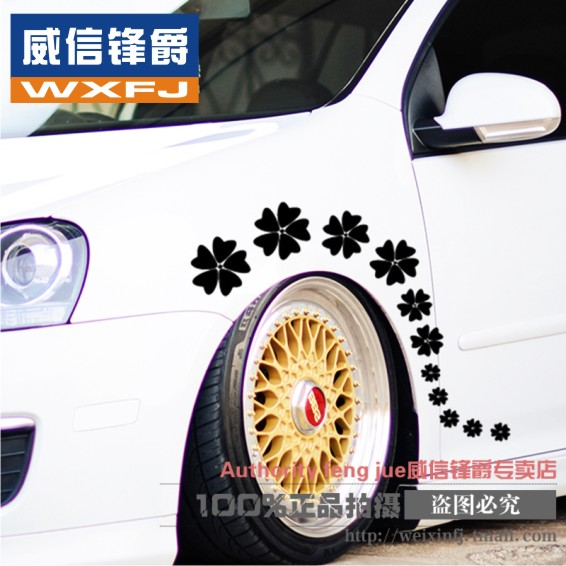 China Personalized Car Decals China Personalized Car Decals - Custom decal graphics on vehiclescar decals on decaldrivewaycom car decals custom decals car
