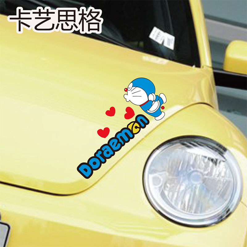 Car stickers car stickers cute cartoon cat doraemon dora a dream doraemon cover eyebrow lights affixed stickers free stickers yf